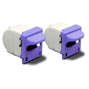 STAPLE CARTRIDGE PACK 2X1500 - FOR CM35030 / CM3530FS / M577Z / M577DN / M577F / 3390 AIO / M525F / M575F / M2727NFS