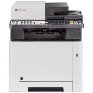 Kyocera Ecosys MFP M2540DN MONO Printer - 2 Year Onsite Warranty